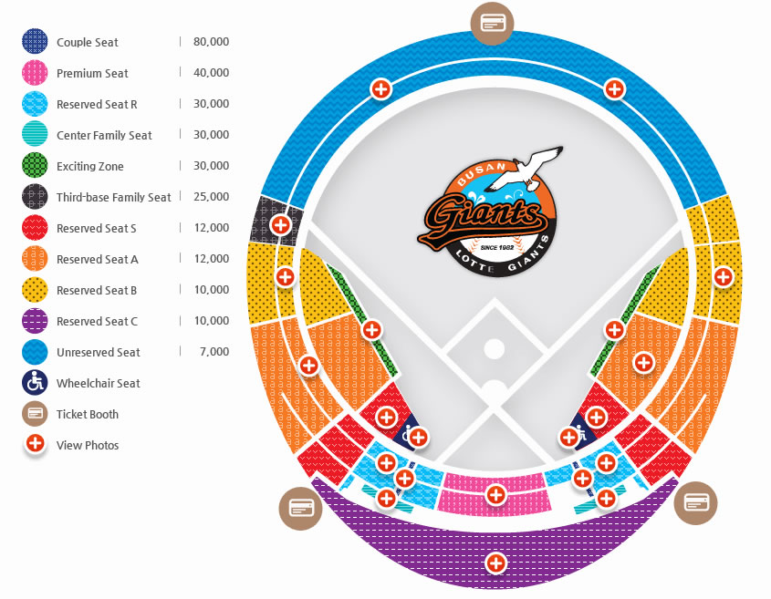 Lotte Giants Seating Tickets