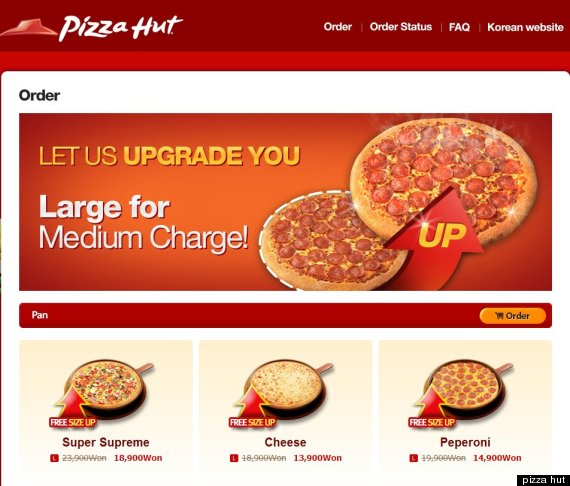 Pizza Hut Upsets Korean Customers With English Website Prices