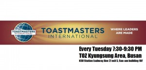 Toastmasters Korea Weekly Meeting @ Toz - Kyungsung