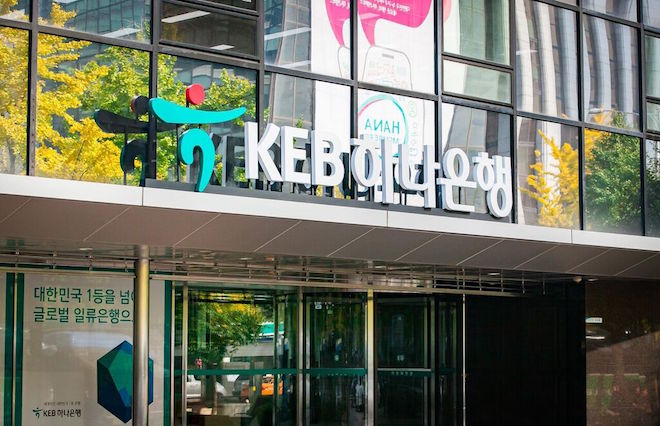 Image result for KEB Hana Bank, photos, signage