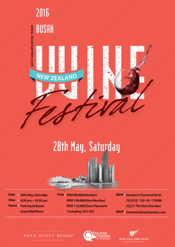 New Zealand Wine Festival Busan Korea