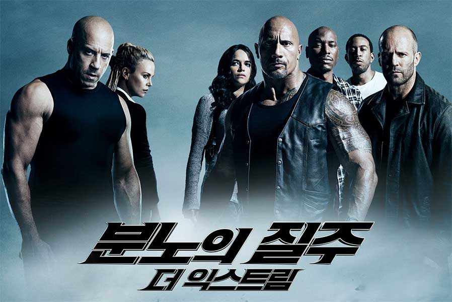 Fate of the Furious Dominates Korean Box Office Over the Weekend