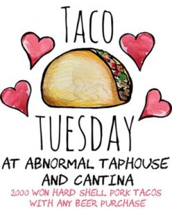 Taco Tuesdays @ Abnormal Taphouse and Cantina!