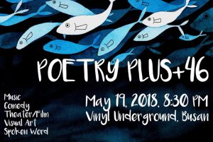 Poetry Plus+46 @ Vinyl Underground