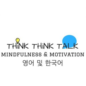 Think Think TALK - Mindfulness