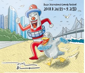 6th Busan International Comedy Festival @ Busan Cinema Center