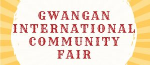 Gwangan International Community Fair Sixth Edition @ Gorilla Brewing Company