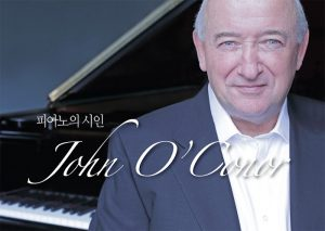 John O'Conor Piano Recital @ Busan Cultural Center