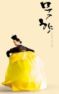 Scent of Ink by National Dance Company of Korea @ Busan Citizen's Hall
