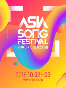 2018 Asia Song Festival @ Busan Asiad Main Stadium