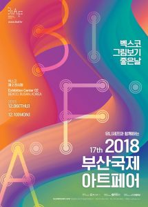 Busan International Art Fair 2018 @ BEXCO
