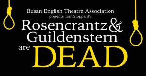 BETA Presents: Rosencrantz and Guildenstern Are Dead @ Butterfly Theater