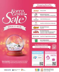 Korea Grand Sale @ Nationwide