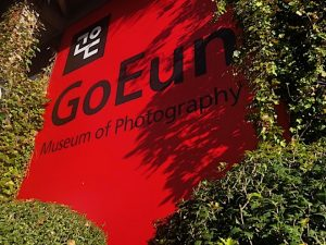 International Exchange Exhibition: Home @ Goeun Museum of Photography