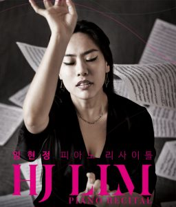 HJ LIM Piano Recital @ Busan Cinema Center