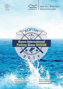 Korea International Fishing Show Busan 2019 @ BEXCO