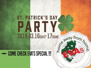 St. Patrick Day at EVA's Gwangan @ Eva's