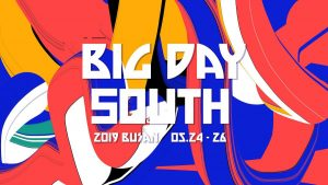 Big Day South 2019 @ Gwangan, KSU, and PNU
