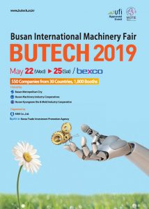 Busan International Machinery Fair 2019 @ BEXCO