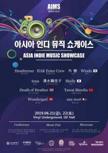 Asia Indie Music Showcase - 2019 @ Vinyl Underground, OZ Hall