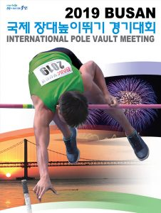 2019 Busan International Pole Vault Meeting @ Gwangan Beach Park