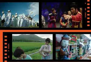 Kokdu: The Fantasy World Where Gugak Meets Cinema @ Busan National Gugak Center