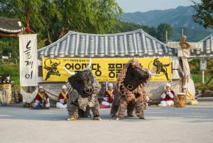 Regular Pungmul Performance – Bullfighting @ Busan Citizens Park