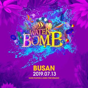 Waterbomb Busan @ Asiad Auxiliary Stadium