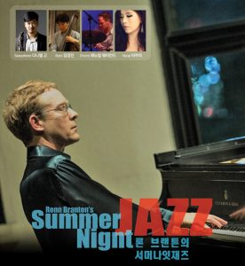 Ronn Branton's Summer Jazz Night @ Busan Cinema Center