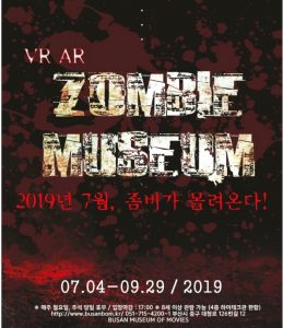 Special Augmented Reality (AR) Exhibition: 2019 Zombie Museum @ Busan Museum of Movies