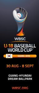 WBSC: XXIX U-18 Baseball World Cup 2019 @ Gijang-Hyundai Dream Ballpark