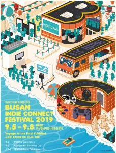 Busan Indie Connect Festival 2019 @ Busan Port International Exhibition & Convention (BPEX)