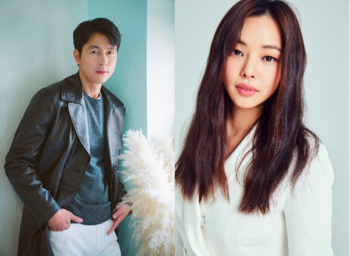 Jung Woo-sung and Lee Hanee to Host BIFF Opening Ceremony