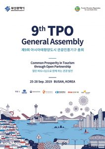9th TPO General Assembly @ Paradise Hotel Busan, BEXCO Auditorium, Haeundae Square