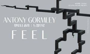 Antony Gormley 'FEEL' @ Space Lee Ufan