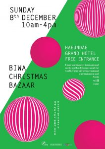 BIWA Christmas Bazaar @ Grand Hotel