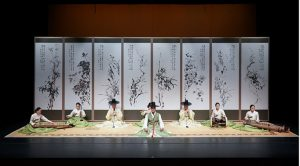 Saturday Performance of Korean Traditional Music & Dance @ Busan National Gugak Center