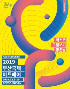 Busan International Art Fair 2019 @ BEXCO