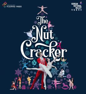 The Nutcracker by Korean National Ballet