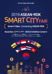 2019 ASEAN-ROK Smart City Fair @ BEXCO