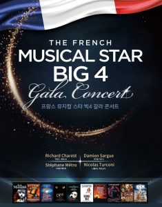 French Musical Star Big 4 Gala Concert @ BEXCO